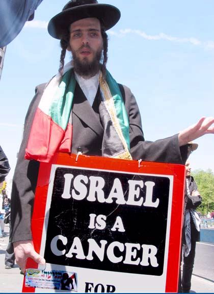 index-jews-yeshivastudentnamesisrael