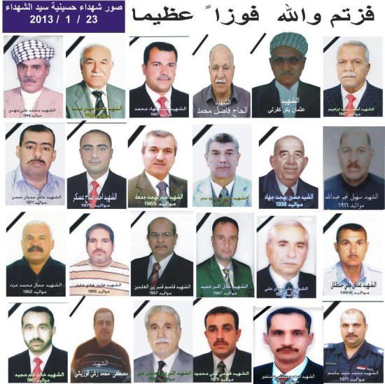 Turkmen martyrs feb 2013