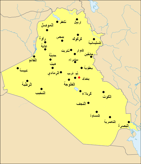 Map_of_Iraq_cities_in_arabic2