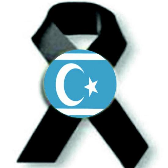Turkmen ruban noir