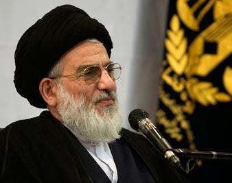 Ayatollah Shahroudi