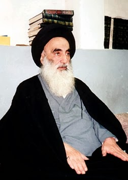 Ayatollah Sistani photo 1