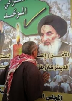 Ayatollah Sistani photo 2