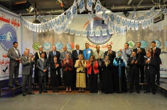 Turkmen candidates elections april 30 2014